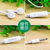 OPPO耳機原裝正品OPPO MH133 R9s R11 A57 R7 R9耳機入耳式耳塞式   米娜小鋪