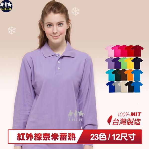 女長袖polo衫 保暖衣 現貨 淺紫色