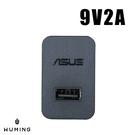華碩 原廠品質 9V2A 快充 充電器 充電頭 旅充頭 USB ASUS 手機 平板 Zenfone2 3 4 Padfone 『無名』 M07112