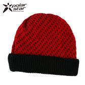 Polarstar 束口反摺多功能保暖帽 P14623『紅』