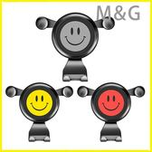 MG 手機支架車載手機架汽車支架車用出風口通用款重力手機座牢固支架駕車導航