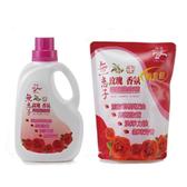 【綺緣無患子】 茶樹抗菌玫瑰香氛洗衣精(2+4)小資組