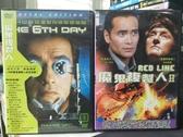 挖寶二手片-D49-000-正版DVD-電影【魔鬼複製人1+2/系列2部合售】-(直購價)