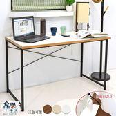 【品樂生活】免運 大型桌面板排線孔工作桌(三色)/開學季/木紋桌/電腦桌/筆電桌/辦公桌