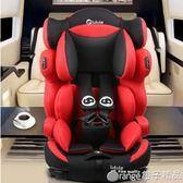 路途樂兒童安全座椅汽車用isofix接口寶寶車載坐椅9個月3-12周歲igo   橙子精品