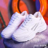 大尺碼小白鞋女 女冬季韓版運動鞋2018新款網紅女鞋學生小白鞋 nm16654【Pink 中大尺碼】