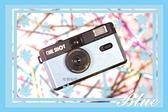 ONE SHOT 底片相機 淺冰藍 傻瓜相機 傳統膠捲 相機 復古風格 熱銷商品 可重覆使用 可傑