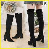 過膝靴女秋季顯瘦腿中高跟長筒靴
