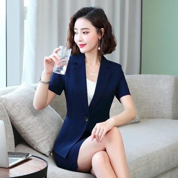 西裝外套 小西裝套裝女短袖夏季新款時尚工作服氣質職業薄款西服正裝外套女 霓裳細軟