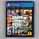 【PS4原版片】 俠盜獵車手5 GTA5...
