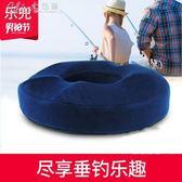 痔瘡坐墊釣魚坐墊護臀座椅釣箱座椅坐墊便攜記憶棉透氣保暖「Chic七色堇」