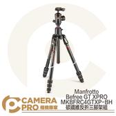 ◎相機專家◎ 現貨 送天然拭鏡布 Manfrotto Befree GT XPRO 碳纖維反折三腳架組 MKBFRC4GTXP-BH 公司貨