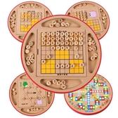 多功能棋數獨游戲棋兒童早教益智力玩具