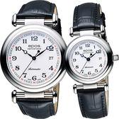 epos Originale 原創系列復刻版機械對錶/情侶手錶-白x黑/42+28mm 3430.130.20.30.25FB+4430.120.20.30.15FB