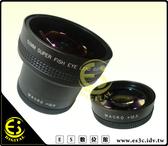ES數位館 18層鍍膜 Macro 12.5專業級0.25 倍率 52mm 專用 魚眼 廣角鏡頭組