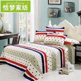 床單-全棉布單人床單單件格子棉質雙人被單1.5m床用夏季【全館直降限時搶】