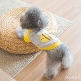 泰迪狗衣服 比熊秋冬博美小狗寵物服飾加絨 BQ1452『黑色妹妹』