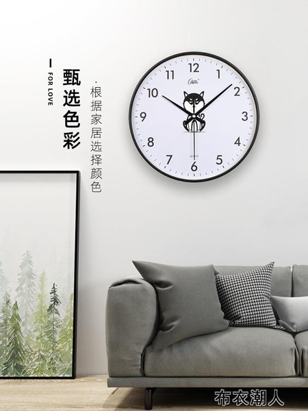 掛鐘客廳靜音卡通家用時尚創意電子時鐘錶簡約北歐現代個性YJT 【快速出貨】