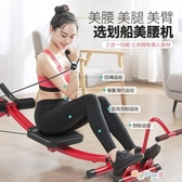 健腹輪健腹器懶人收腹機腹部運動健身器材家用鍛煉腹肌訓練美腰器 奇思妙想屋