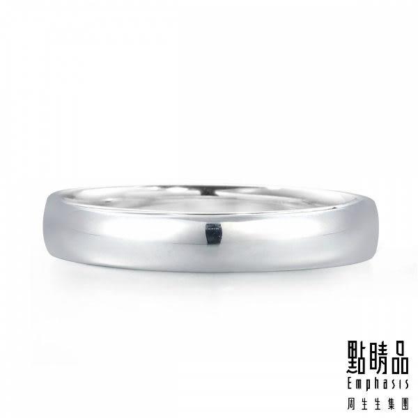 點睛品 Promessa系列 18K金尾戒婚戒對戒情侶戒(男戒)
