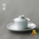 茶具蓋碗三才杯玄紋手繪平底大蓋碗茶杯單個干泡盤陶瓷功夫茶【樂淘淘】