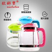 全館83折智能恒溫調奶器暖奶器 寶寶泡奶玻璃壺沖奶機含感溫溫度計配件