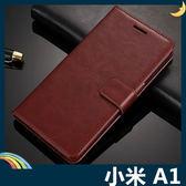 Xiaomi 小米 A1 瘋馬紋保護套 皮紋側翻皮套 附掛繩 商務 支架 插卡 錢夾 磁扣 手機套 手機殼