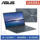 【送原廠賽伯洛斯電競滑鼠】ASUS UX425EA-0252G1135G7 綠松灰 (i5-1135G7/16G/512G SSD/14.0吋FHD/Win10)