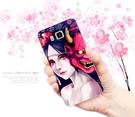 [J700F 軟殼] 三星 Samsung Galaxy j7 2015 j700f 手機殼 保護套 外殼 美女般若惡鬼