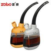 ZOBO水煙壺 雙用多重循環過濾煙嘴 過濾器 水煙筒水煙斗 健康煙具「摩登大道」