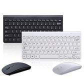 無線鍵鼠套裝 小滑鼠鍵盤迷你巧克力家用辦公筆記本電腦USB【叢林之家】