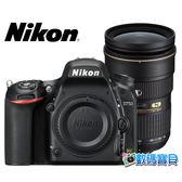 【送32GB+清保組】NIKON D750 + 24-70MM F2.8 G ED 標準鏡 單鏡組【6/30前原廠加碼申請送】國祥公司貨