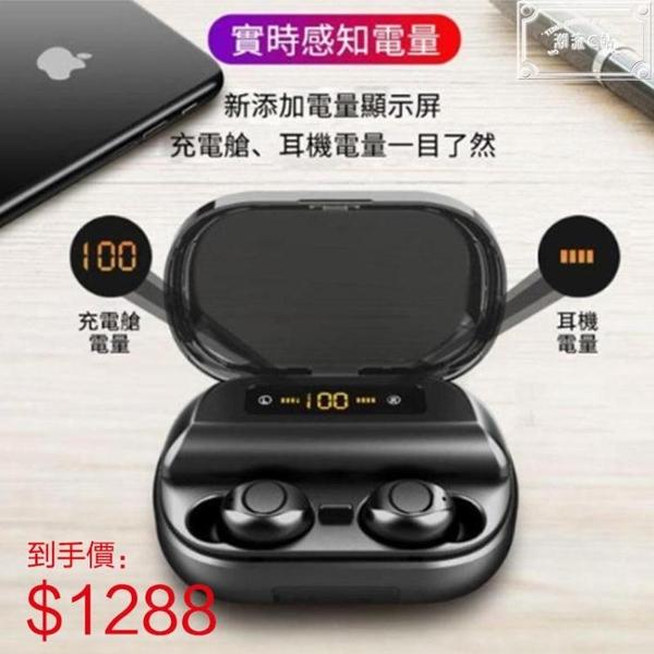 現貨-藍芽耳機 V12觸控5.0 帶充電倉 可充手機 迷你超小蘋果安卓手機通用 防水微小型一對