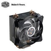 【Cooler Master 酷碼】MA410P RGB CPU散熱器
