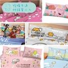 枕頭套 一對二入 【角落生物 航海王 雙子星 史迪奇 拉拉熊 kitty 佩佩豬】 正版授權 台灣製造