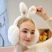 保暖耳罩 耳套保暖耳罩女冬季韓版可愛學生兔耳朵超大毛絨耳暖耳包耳捂折疊 麥琪精品屋