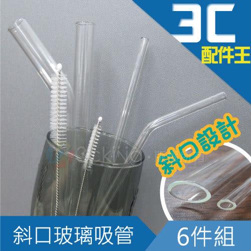 lestar 高耐熱玻璃吸管六入組(附清潔刷) 斜口 細/彎/粗吸管 環保 斜口 可插手搖杯 珍珠 冰霸杯