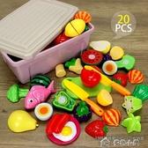 扮家家酒玩具兒童切水果玩具扮家家酒組合蔬菜男孩女孩寶寶切菜西瓜切切樂 多色小屋YXS