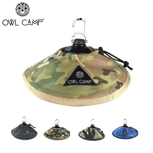 丹大戶外【OWL CAMP】燈罩 PC-1901、PC-1902、PC-1903、PC-1905、PC-1906 露營