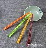 筷子 彩色塑料日式酒店專用合金筷10雙家用筷套裝   傑克型男館