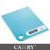 【CAMRY 】 廚房料理秤(藍)|料理秤烘焙秤廚房秤磅秤迷你電子秤信件秤計量器具