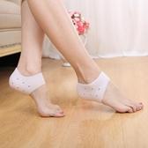 防磨腳足跟男女硅膠腳后跟痛防皸龜裂去死皮薄款 - 歐美韓熱銷