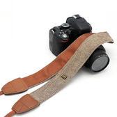 棉質佳能尼康單反數碼照相機背帶徠卡減壓復古微單攝影肩帶 父親節降價