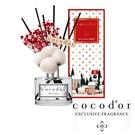 韓國 cocod or 【冬季滿天星雪球限定款】室內擴香瓶 200ml 擴香 香氛 香味 芳香劑 室內擴香