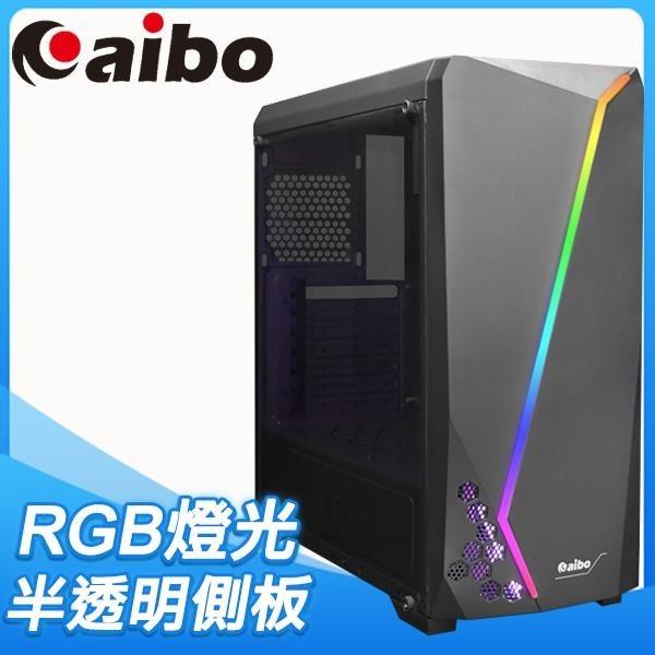 【南紡購物中心】aibo 鈞嵐【炫影 RGB】ATX側透電腦機殼《黑》