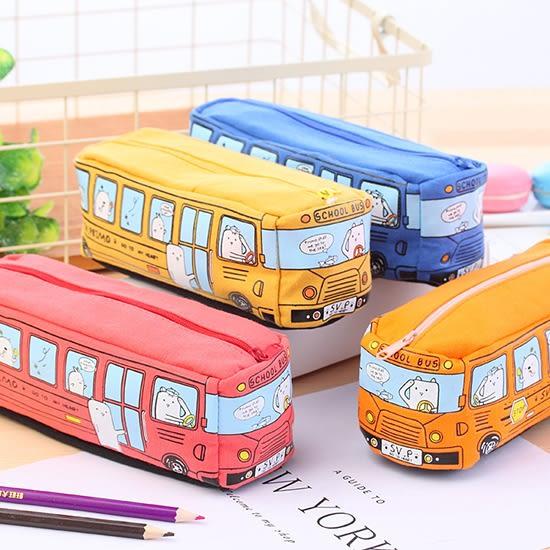 卡通巴士筆袋 韓國 創意文具 鉛筆盒 文具盒 學生用品 帆布鉛筆袋  【P530】♚MY COLOR♚