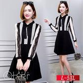 蝴蝶結領帶黑白條紋拼接蕾絲洋裝 L-5XL O-Ker歐珂兒 159198-C