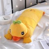 店長推薦 兒童全棉枕頭可愛小鴨子蕎麥殼決明子枕芯幼兒園寶寶午睡毛絨抱枕