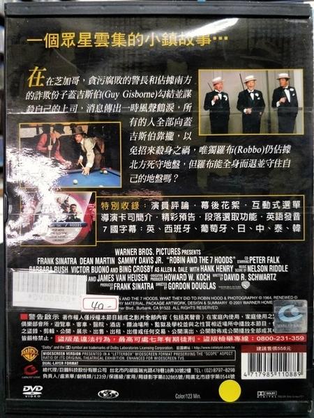 挖寶二手片-Y113-083-正版DVD-華語【夢遊夏威夷】-楊祐寧 黃鴻升 張鈞甯(直購價)