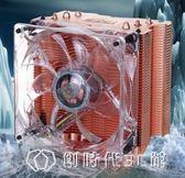 cpu散熱器全銅智能X79/1151/2011/臺式cpu風扇 創時代3C館